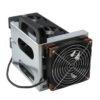 Extender module with 14cm fan