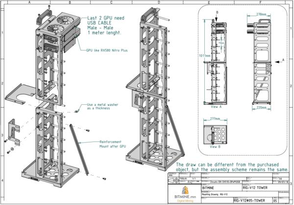 RIG-V12-Tower-Scheme